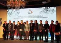 2013沃尔沃建筑设备环保设计艺术大赛颁奖典礼