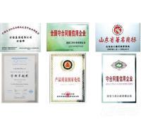 方圆集团荣誉证书