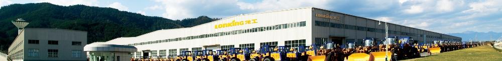 北京龙工博大机械设备有限公司