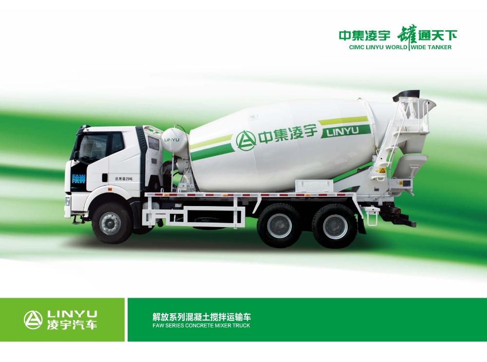 凌宇汽车CLY5255GJB4解放(6×4)国四12方混凝土搅拌