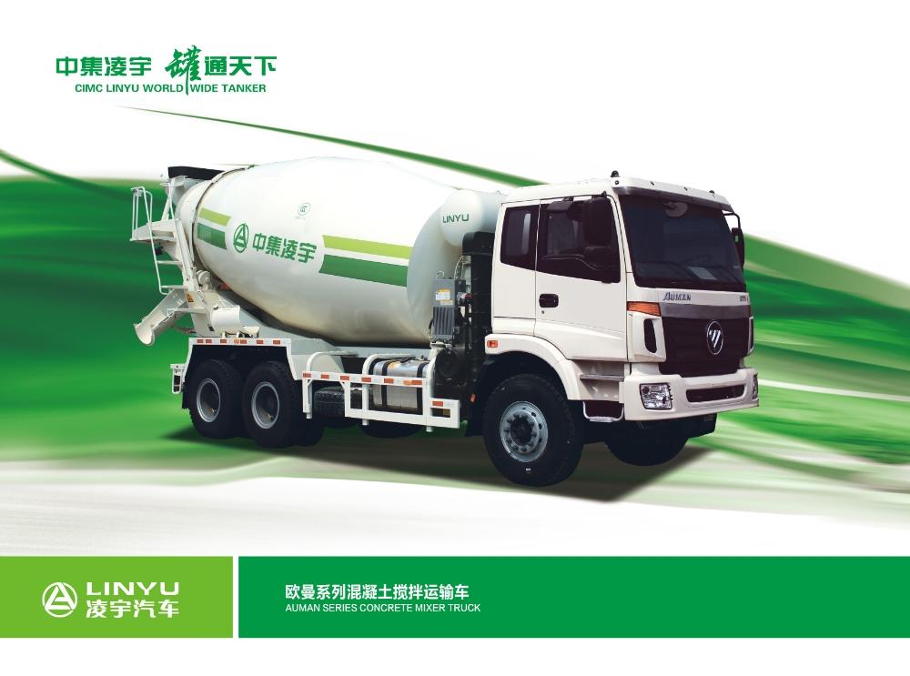 凌宇汽车CLY5258GJB8欧曼(6×4)国四12方混凝土搅拌