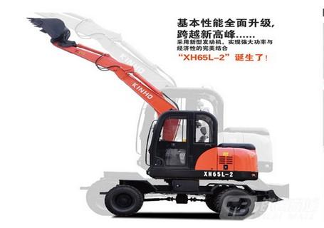 泉州鑫豪XH65L-2轮式挖掘机