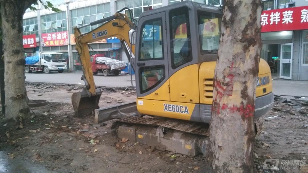 徐工XE60CA挖掘机外观图1