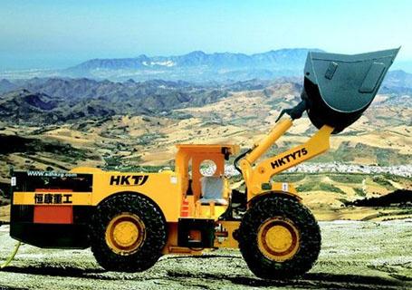 恒康HKTY-75电动铲运机