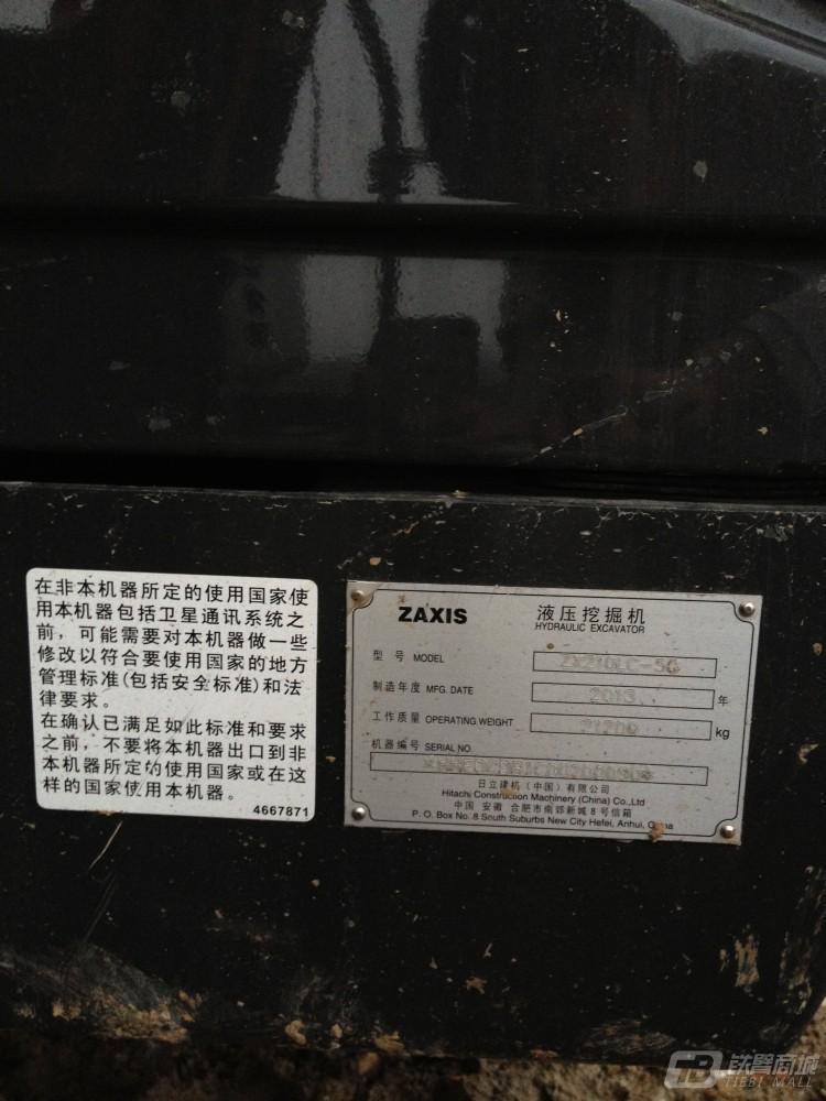 日立ZX210LC-5G挖掘机外观图1