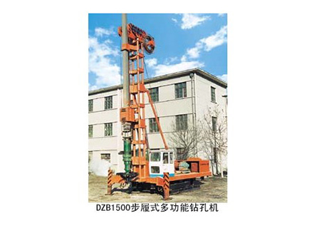 新钻DZB1500型工程钻机
