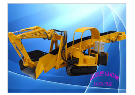 穿山机械LDZ80混合动力扒渣机图片