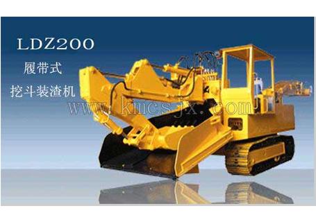 穿山机械LDZ200扒渣机