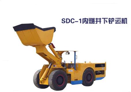 山鼎重工SDC-1矿用井下电动铲运机图片