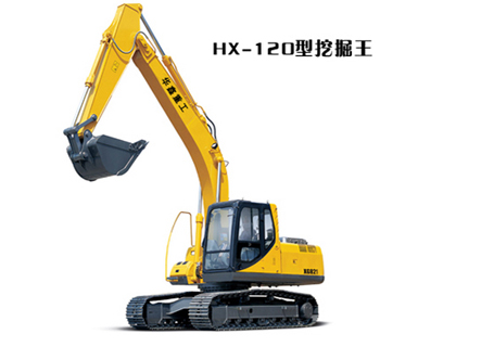华鑫重工HX-120挖掘机