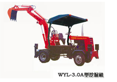 华鑫重工WYL-3.0A轮式挖掘机图片