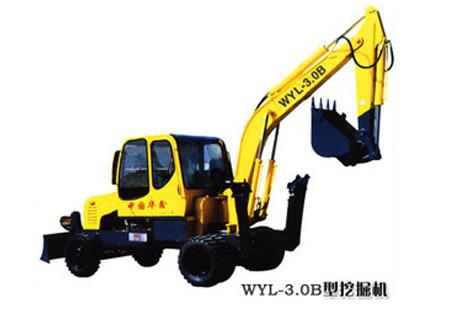 华鑫重工WYL-3.0B轮式挖掘机图片