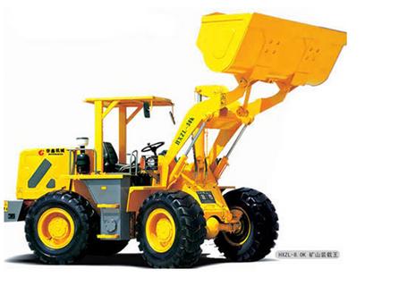 华鑫重工HXZL80轮式装载机图片
