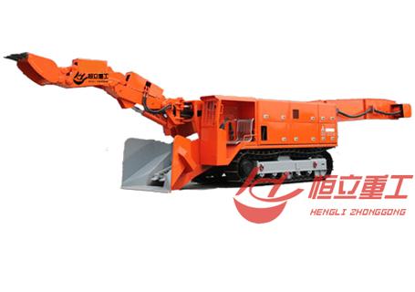 恒立重工ZWY-80/45L斜坡用履带式扒渣机