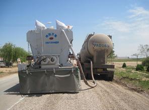陕西万里路面养护FS-2500路面破碎机