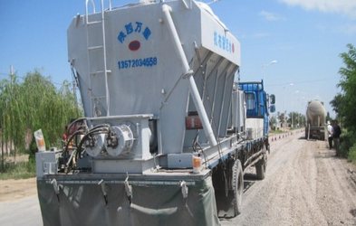 陕西万里路面养护FS2500再生机械