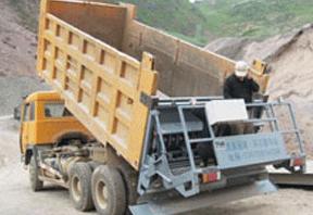 陕西万里路面养护XGSS-3100碎石撒布机