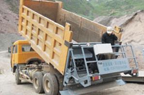 陕西万里路面养护XGSS-3100石屑撒布机