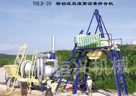 恒兴机械YHLB-8/15/20/30移动双滚筒沥青混凝土搅拌设