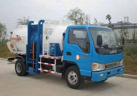 三民重工YSYA-100侧装式垃圾压缩车图片