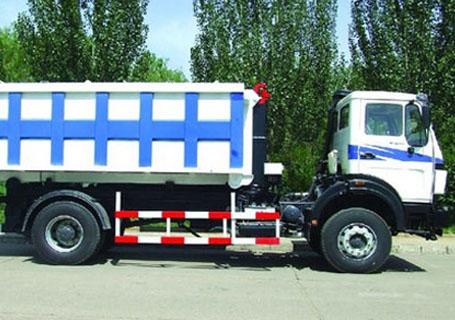 北方重工BZ5160ZXX型14吨车厢可卸式垃圾车图片