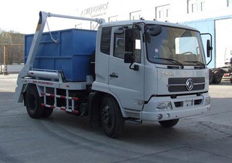 北方重工BZ5120ZBB摆臂式自装卸垃圾车图片