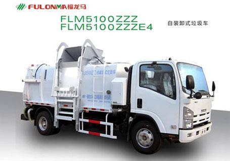 福建龙马FLM5100ZZZ、FLM5100ZZZE4餐厨垃圾车