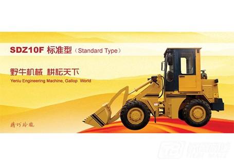 野牛SDZ10F标准型轮式装载机