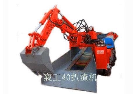 襄工LWT-40扒渣机图片