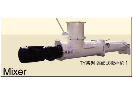 天印科技TY系列搅拌机图片