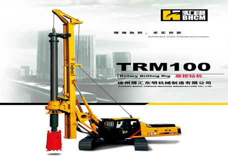 徐州博汇TRM350G旋挖钻机