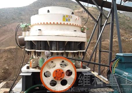 维科重工WKS系列西蒙斯圆锥破碎机