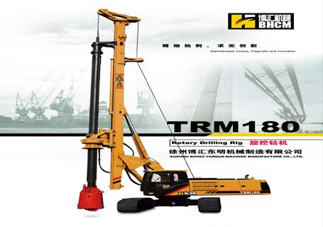徐州博汇TRM180旋挖钻机图片