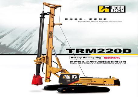 徐州博汇TRM220旋挖钻机