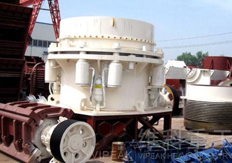 维科重工HPC系列液压圆锥破碎机