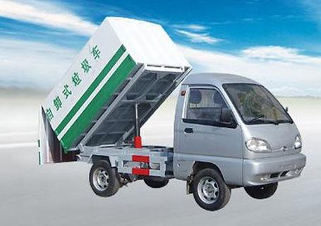 东风长安密封自卸式垃圾车