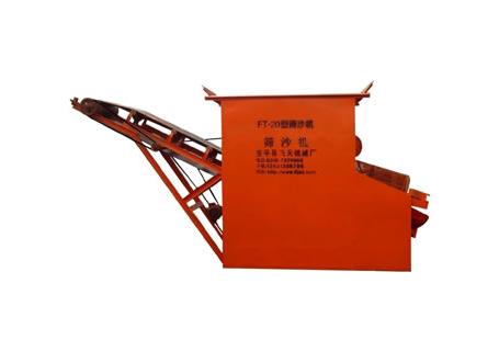 飞天机械FT-20筛沙机图片
