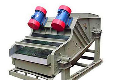 师锐机械ZSG系列高效重型振动筛