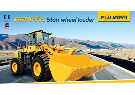 欧劲GEM-650轮式装载机图片