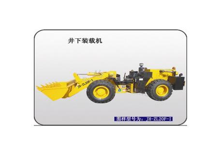吉恒机械JH-ZL20F-I扒渣机