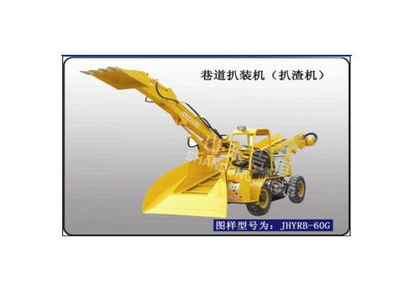 吉恒机械JHYRB-60G扒渣机