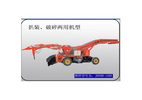 吉恒机械 JHYRB-120X扒渣机