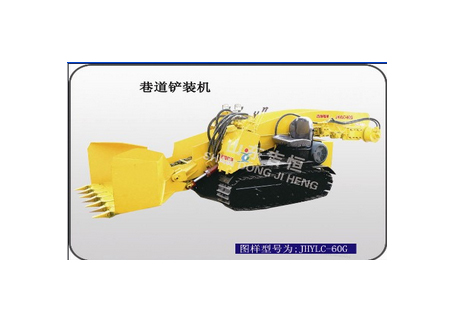 吉恒机械JHYLC-60G扒渣机
