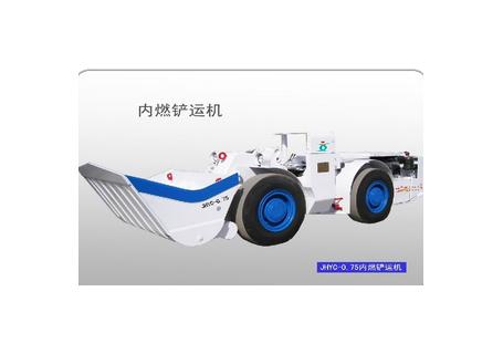 吉恒机械 JHYC-0.75扒渣机