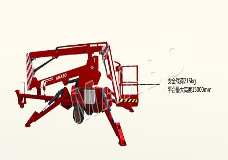 穆克AW06031牵引式曲臂高空作业平台图片