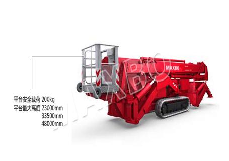 穆克 MA07008高空作业平台图片