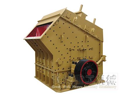 长城重工PF系列反击式破碎机