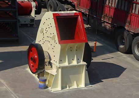 山卓重工PCZ系列重锤式破碎机