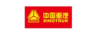 中国重汽专用车辆