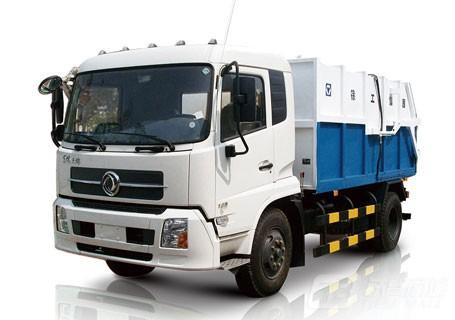 徐工XZJ5160ZLJD4自卸式垃圾车